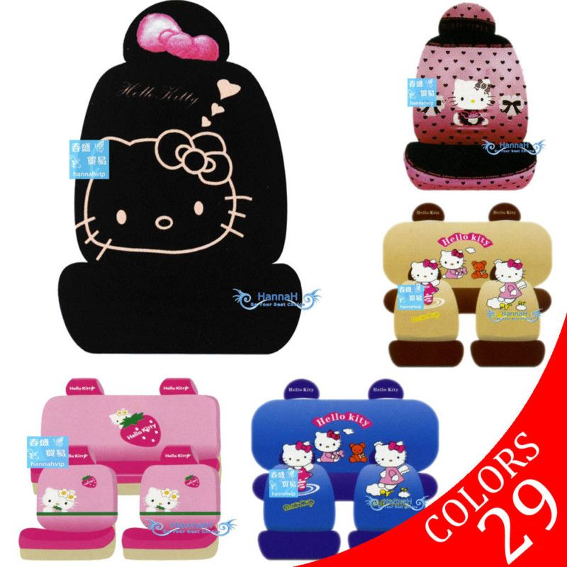 10pcs HELLO KITTY CAR SEAT COVERS Universial 29 Colors